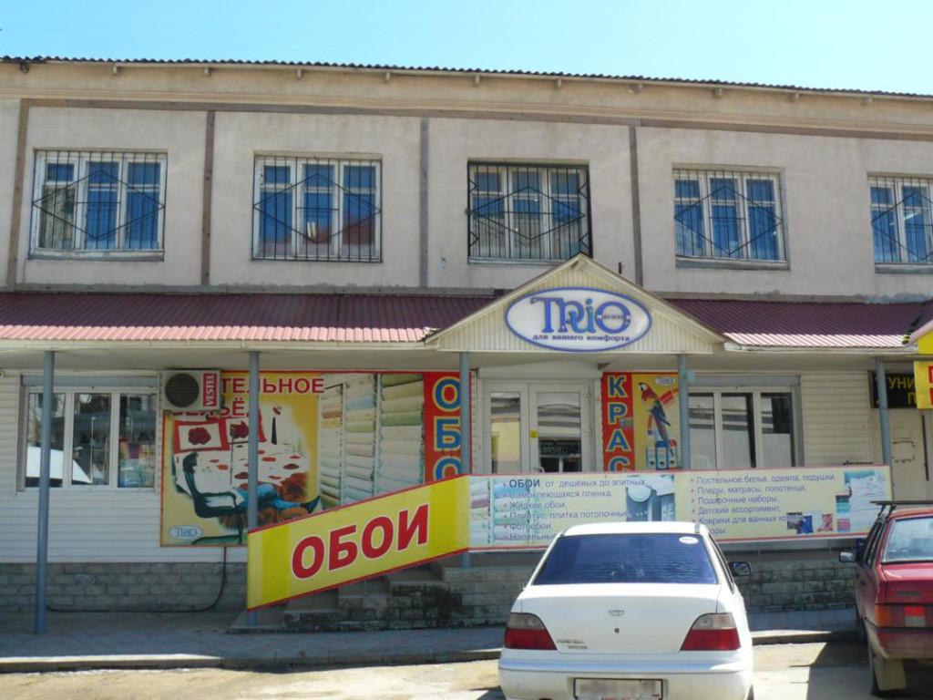 Магазины обуви в Анапе, узнать адреса и телефоны - на