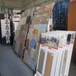 Керамическая плитка напольная Торговая база Афина в г-к Анапа
