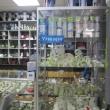 Всё для пластиковых труб, Торговая база Афина в г-к Анапа