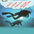 Клуб подводного плавания Аква-Глобус