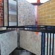 Декоративная плитка, мозаика Магазин Алмаз Анапа