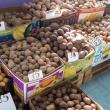 Картофель в Анапе