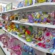 Детские наборы игрушек