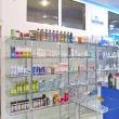 Косметические средства, крема, шампуни, лосьоны
