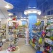 Средства личной гигиены, гигиенические товары для детей