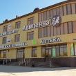 Медицинский центр Авиценна SA в п Супсех, стоматология Супсех