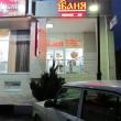 Специализированный магазин Баня, Анапа