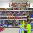 Детская оружейная лавка в магазине Крош