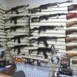 Нарезное оружие, винтовки с нарезными стволами