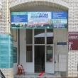 Агентство недвижимости ЭкоДом в г-к Анапа