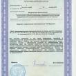 2018 лицензия прилож082