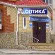 Глазная клиника НУР в г-к Анапа, филиал ООО РИА Медоптик в Анапе
