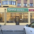 Кухни Грета, Greta Kitchen, Анапа