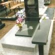 Памятник на двухъярусной площадке со скамейкой из гранита