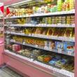 Бакалея, консервы, мясные и рыбные нарезки