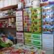 Товары для дома в Магазине Алмаз Анапа