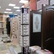 Дверные ручки, Ангар, Магазин, Анапа