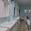 Мебель для ванных комнат Магазин белая техника Анапа