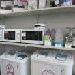 Утюги, швейные машины, Магазин Белая техника Анапа