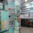 Автоматы защитного отключения, УЗО, Анапа, Магазин Электро