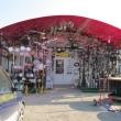 Магазин Электро в г-к Анапа