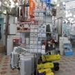Обогреватели, калориферы, тепловые пушки в Анапе, Магазин Электро