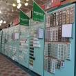 Рамки для выключателей, розеток, розеточных групп, Анапа, Магазин Электро