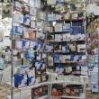Вентиляторы вытяжные, канальные, Анапа, Магазин Электро