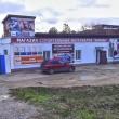 Магазин строительных материалов Эллада