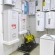 Газовые водонагревательные колонки, бойлеры, Магазин Газовое оборудование, Анапа