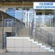 Магазин Газоаое оборудование Анапа