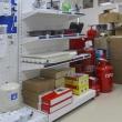 Радиаторы отопления, расширительные баки, Магазин Газовое оборудование, Анапа