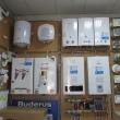 Котлы газовые, водонагревательные газовые колонки в г-к Анапа