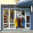 Русский Лен магазин Анапа