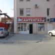 Сантехгаз, Магазин, Анапа
