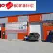 Профкомплект склад-магазин Анапа