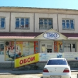 Магазин Трио Анапа