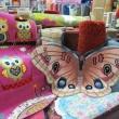 Коврики детские Магазин Трио Анапа