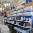 Электрочайники, утюги Магазин Выбор Анапа