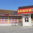 Magazin-zamki-Anapa