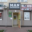 Магазин MAN SHOWROOM в г-к Анапа