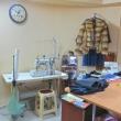 Ремонт одежды Анапа