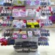 Детские носки, Магазин детской одежды Модные крохи, Анапа