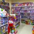 Игрушки, Магазин Наши дети, Анапа