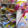 Настольные игры, Магазин Наши дети, Анапа