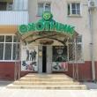 Магазин Охотник, Анапа