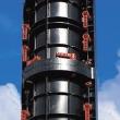 Многоразовая пластиковая опалубка для круглых колонн