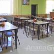 Кафе-столовая Отель, Отель Фрегат, Анапа