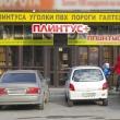 Магазин Плинтус+ в Анапе