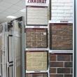 Декоративный камень для фасада и интерьера ZIKKURAT